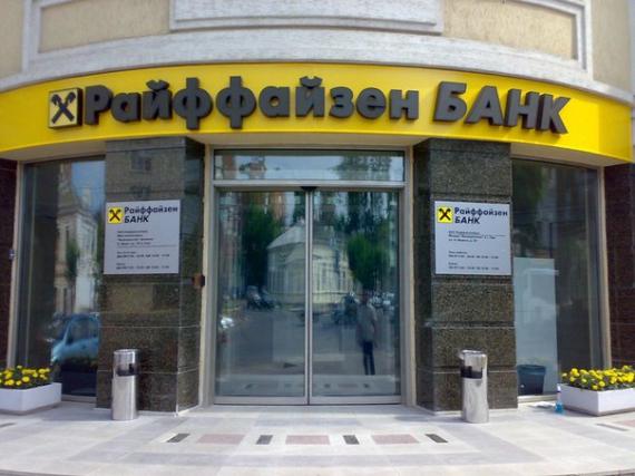 оформить кредитную карту онлайн россия